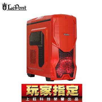 LEPONT K1 三大三小 USB 3.0 火焰紅 電競專用機殼   完美散熱