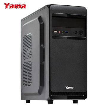 YAMA 雅瑪 公爵 三大 USB3.0電腦機殼