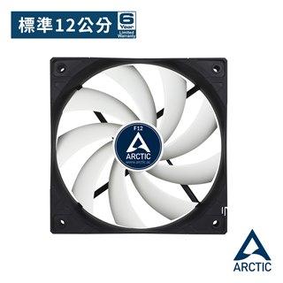 Arctic-Cooling ARCTIC F12 系統散熱風扇