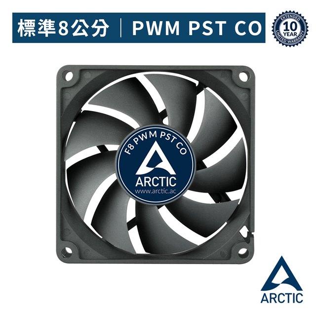 Arctic Cooling ARCTIC F8 PWM CO 日系軸承長效系統風扇