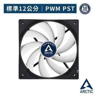 Arctic-Cooling ARCTIC F12 PWM (PST)系統散熱風扇