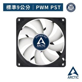 Arctic-Cooling ARCTIC F9 PWM(PST) 系統散熱風扇