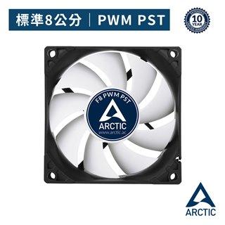 Arctic-Cooling F8 PWM  PST 系統散熱風扇