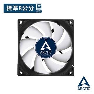 【ARCTIC】 F8 系統散熱風扇