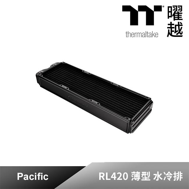 Thermaltake曜越 Pacific RL420水冷排