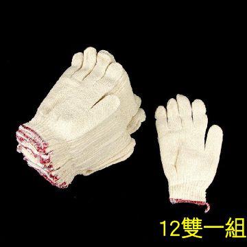 TRENY 棉紗手套-12雙