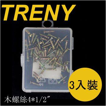 TRENY 木螺絲4*1/2'