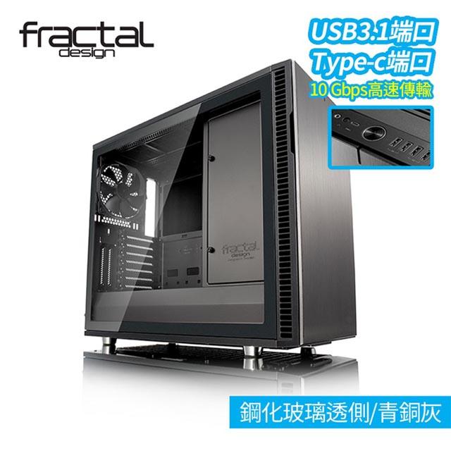 【Fractal Design】 Define R6C TG 青銅灰 鋼化玻璃透側電腦機殼