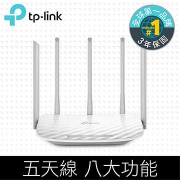 TP-LINK Archer C60 AC1350無線雙頻路由器(分享器)