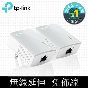 TP-LINK TL-PA4010KIT AV600 微型電力線網路橋接器 雙包組(KIT)