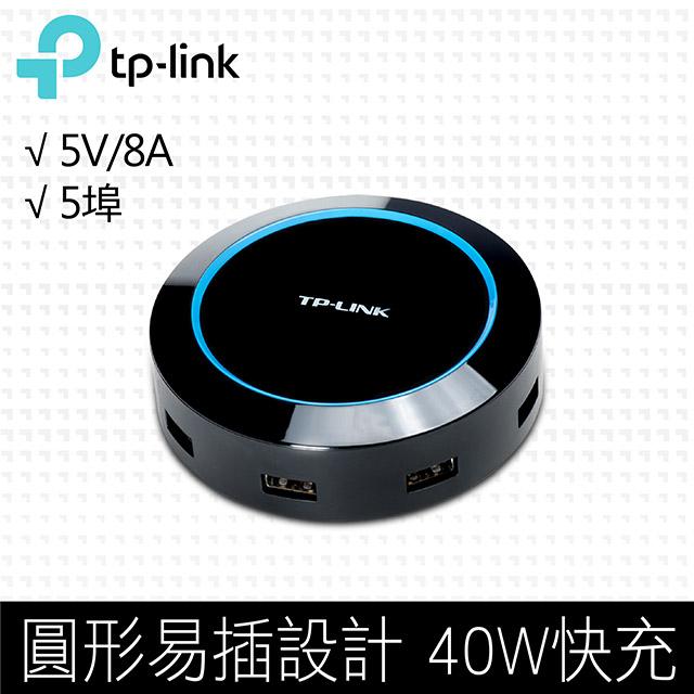 TP-LINK UP540 40W 5埠USB充電器 VER:1.0