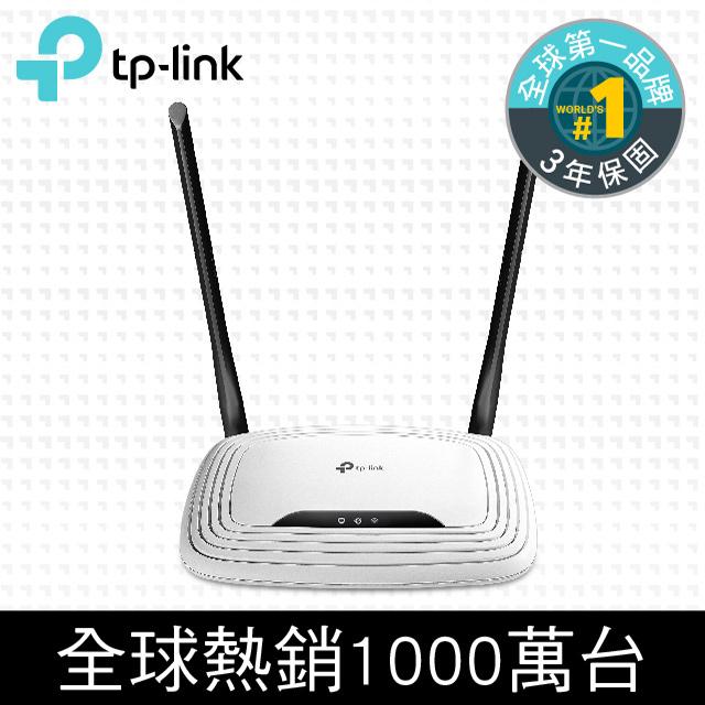 TP-Link)TP-Link TL-WR841N 300Mbps Wireless Wifi Router (Sharer