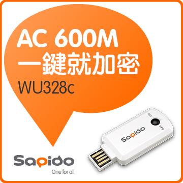 Sapido WU328c AC雙頻450M USB 無線網卡