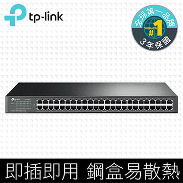 TP-LINK TL-SF1048 48埠10/100Mbps機架裝載交換器