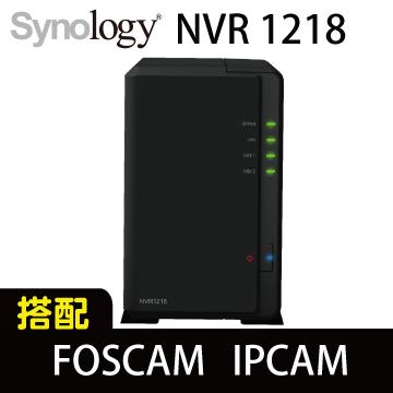 Synology NVR1218 + Foscam C1