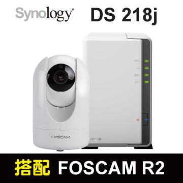 【監控儲存組合】Synology DS218j + Foscam  R2 FHD 200萬 無線網路攝影機