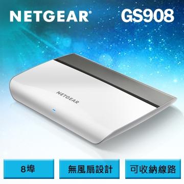 NETGEAR GS908 時尚美學 8埠GIGA SWITCH 交換式集線器 | 線路收納功能搭載 |