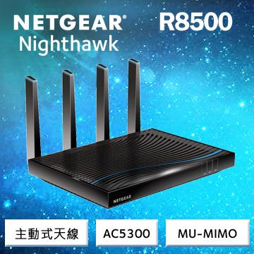Netgear 夜鷹 X8 Nighthawk R8500 11ac 5300M 極速 智慧WIFI無線寬頻分享器