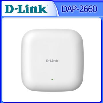 D-Link友訊  DAP-2660 吸頂式AC1200 同步雙頻無線PoE基地台