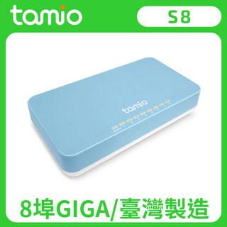 TAMIO S8 8埠USB供電Giga網路交換器(台灣製)