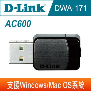 D-Link友訊 DWA-171Wireless AC 雙頻USB 無線網路卡