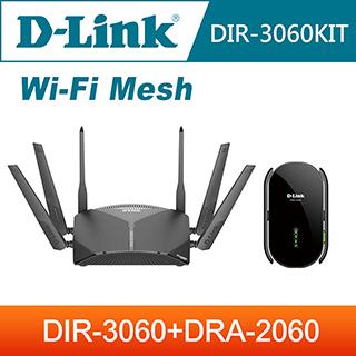 (福利品)D-Link友訊 DIR-3060 + DRA-2060 Wi-Fi Mesh 無線路由器