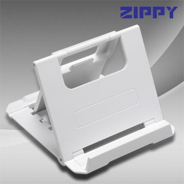 ZIPPY ST-002 手機/平板 兩用立架 (白)★超薄 折疊設計