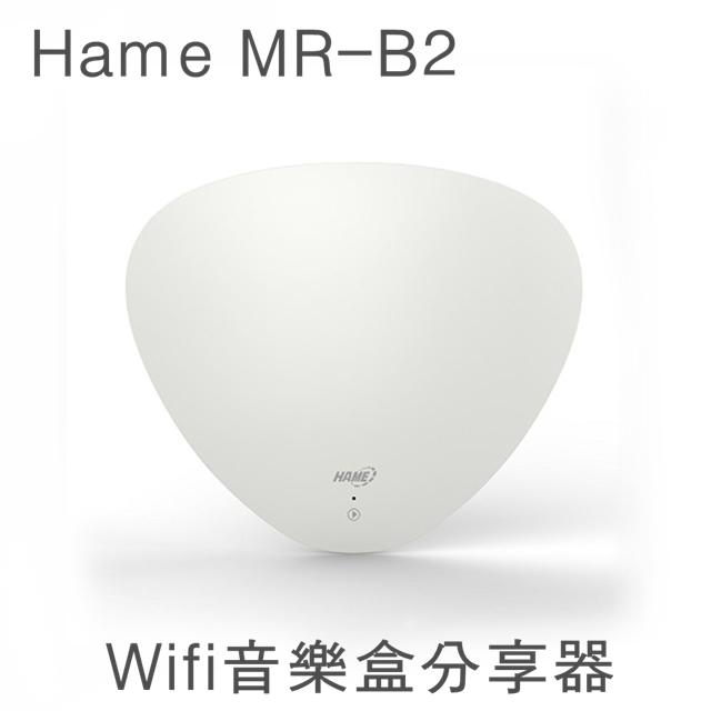 Hame MR-B2 300M 音樂盒無線路由器