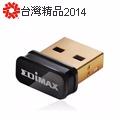 EDIMAX 訊舟 EW-7811Un 高效能隱形USB無線網路卡
