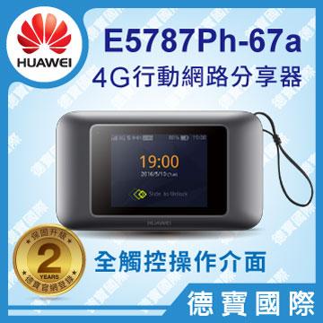 E5787ph-67a 4G 行動網路分享器