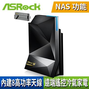 ASRock華擎 G10 AC2600 無線電競路由器、4T4R MU-MIMO、VPN 翻牆、IR遙控