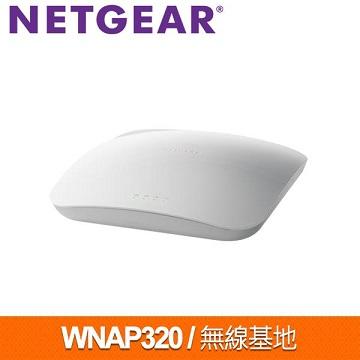 NETGEAR WNAP320 商用級Wireless-N 無線基地台AP