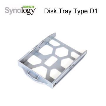 Synology 群暉科技 零組件 Disk Tray (Type D1)