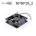 Synology 群暉科技 零組件 Fan (80*80*20_2)