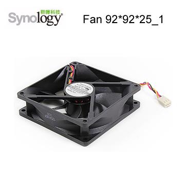 Synology 群暉科技 零組件 Fan (92*92*25_1)