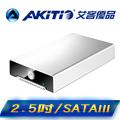 AKiTiO 冰極光 Neutrino 2.5吋 USB3.1  外接盒