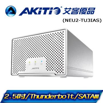 AKiTiO 迷你雷霆金牛座 D3 2.5吋 Thunderbolt/USB3.0  2bay 外接盒