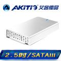 AKiTiO 冰極光 U3  2.5吋 USB3.0  1bay 外接盒