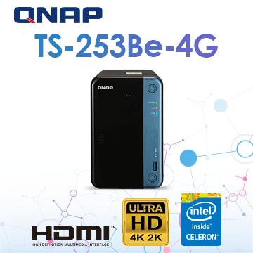 [WD NAS 8TBx2] QNAP 威聯通 TS-253Be-4G NAS (2Bay/Intel/4G) 網路儲存伺服器