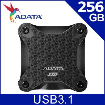 ADATA威剛 SD600 256GB(黑) USB3.1 軍規外接式SSD行動硬碟