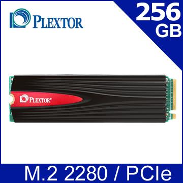 送原廠鼠墊 PLEXTOR M9PeG 256GB M.2 2280 PCIe SSD 固態硬碟/(五年保)