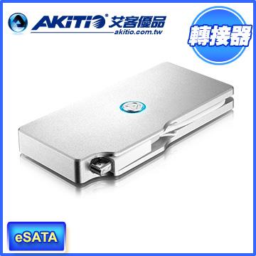 AKiTiO Thunder SATA Go (Thunderbolt 轉 eSATA 轉接器)