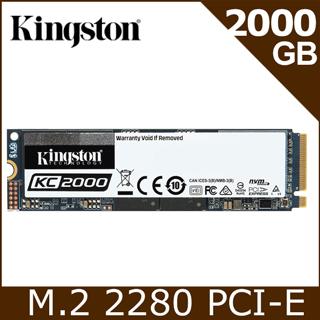 金士頓 Kingston KC2000 NVMe PCIe Gen 3x4 2000GB SSD 固態硬碟 (SKC2000M8/2000G)