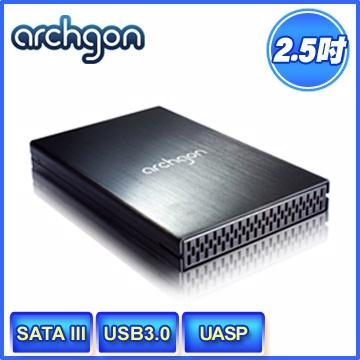 ◤支援UASP◢archgon亞齊慷 USB 3.0 鋁合金 2.5吋SATA硬碟外接盒