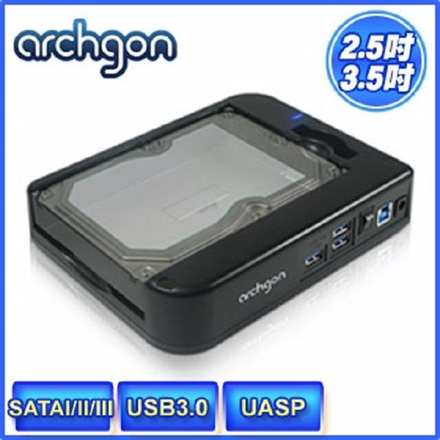 archgon亞齊慷 USB 3.0 2.5/3.5吋 水平式可堆疊硬碟外接座(MH-3507HUB-U3A)