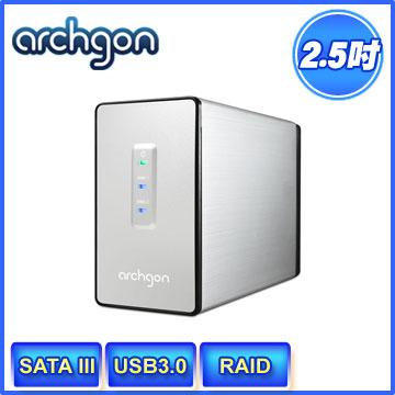 archgon 2.5吋 USB3.0 2bay磁碟陣列外接盒 MH-2622RD-U3J【亞齊慷】