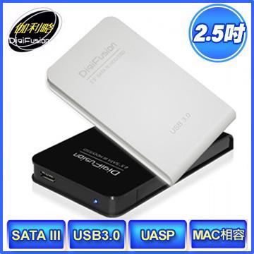 伽利略 USB3.0 2.5 SATA III SSD/HDD 硬碟外接盒