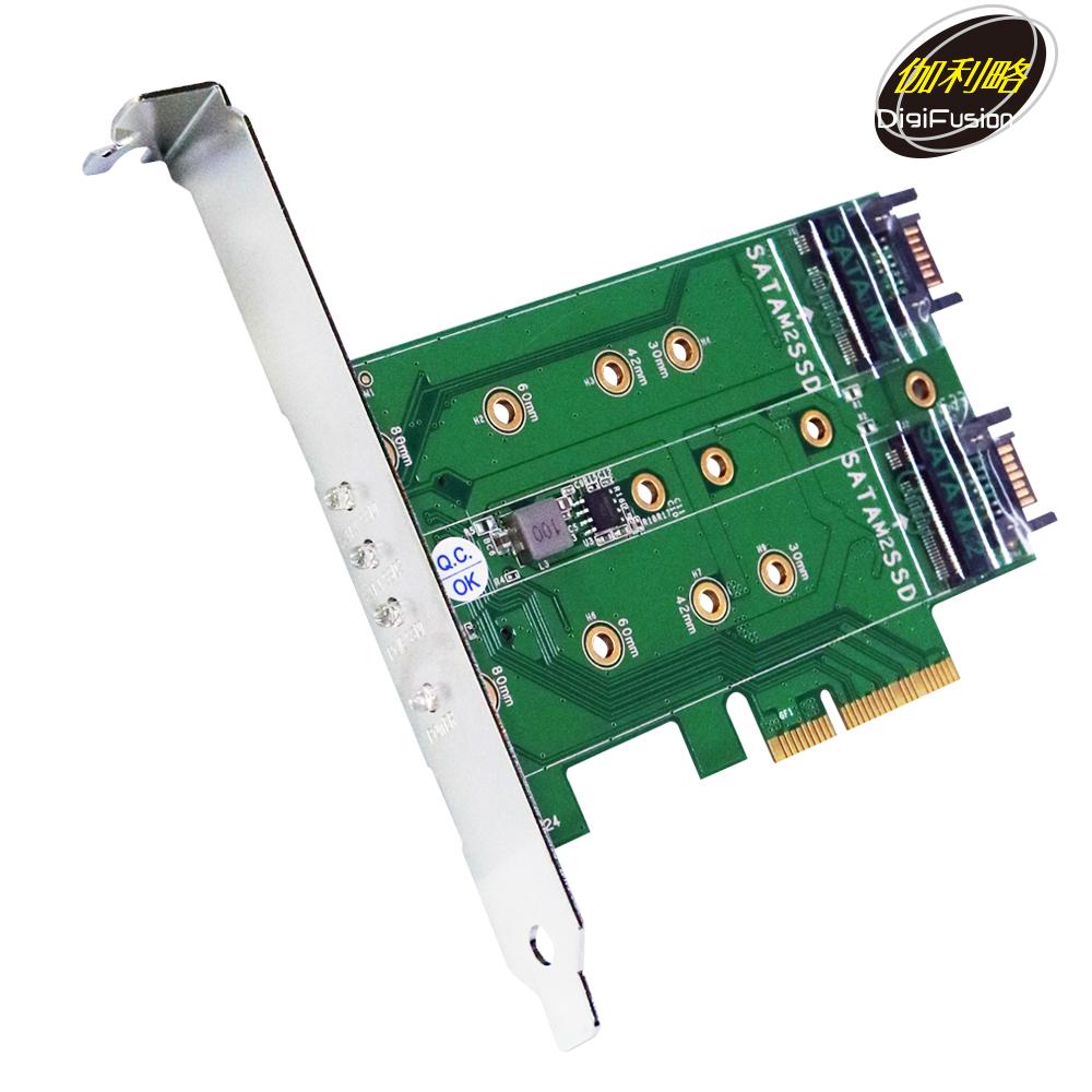伽利略PCI-E 4X M2 SSD 轉接卡 (支援雙規格SATA&PCI-E M.2 SSD )