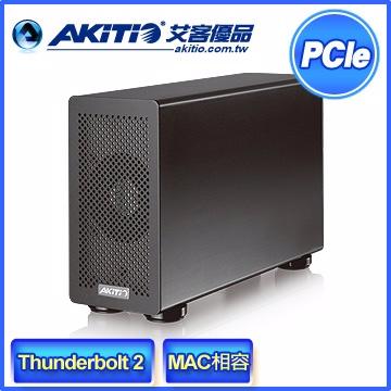 AKiTiO 雷霆 Thunderbolt 2 轉 PCIe 外接擴充裝置