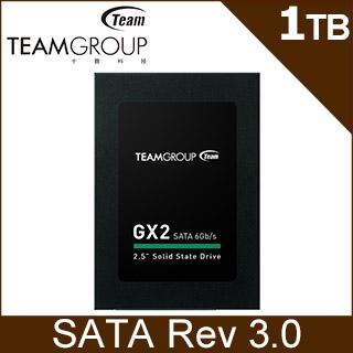 Team 十銓 GX2 1TB 2.5吋 SSD固態硬碟
